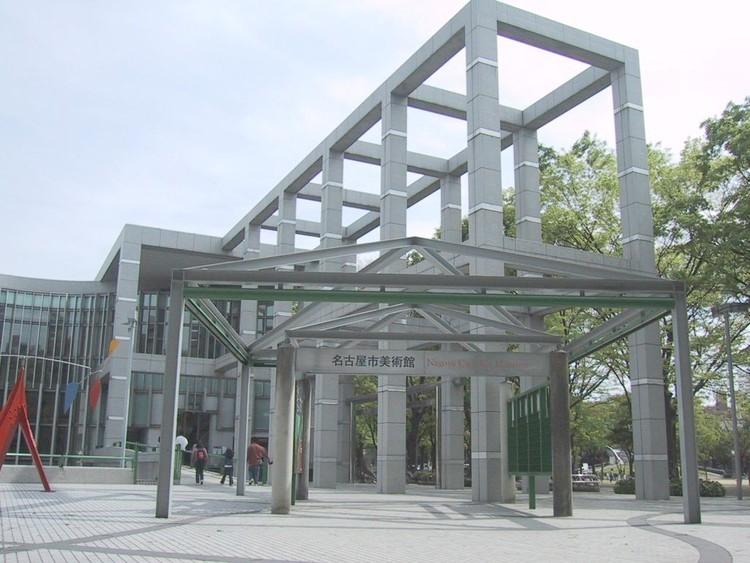 Museo d'Arte della città di Nagoya. Immagine © Wikimedia utente Chris 73 sotto licenza CC BY-SA 3.0