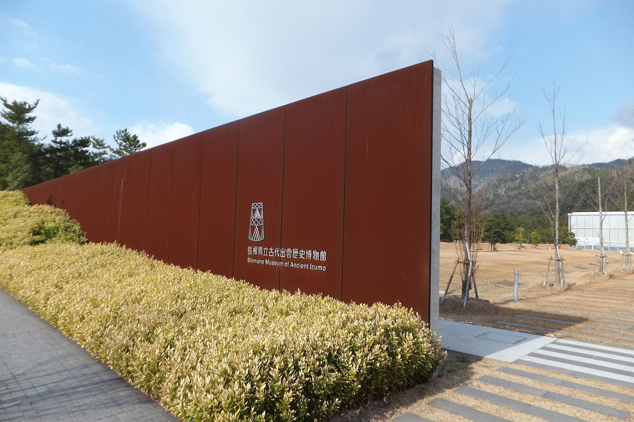 Fumihiko Maki - Museum of Ancient Izumo